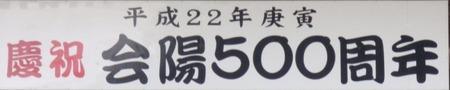 P1030454