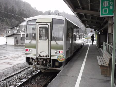 P3250926