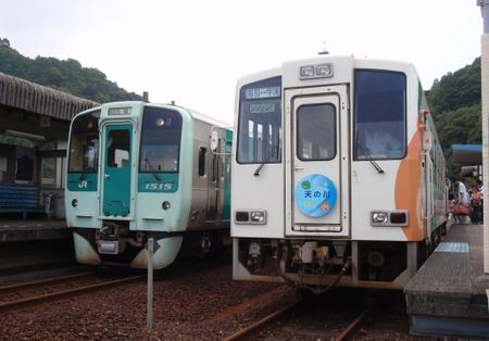 P8030228