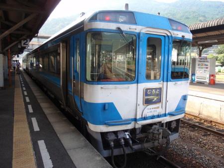 P8030222