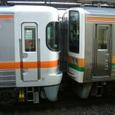 313系2600番台と211系