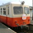 鹿島鉄道キハ714形