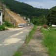 柵原鉱山鉱石積込み場跡