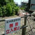 民家裏の廃線2 (紀州鉄道)