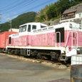 片上港に保存されている車両 (片上鉄道)